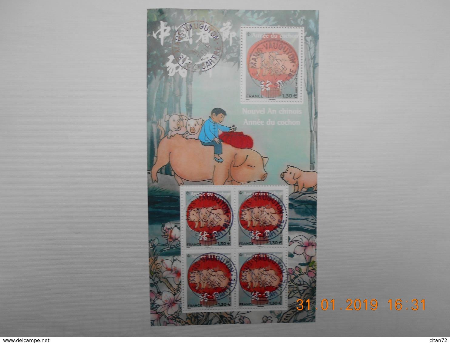 FRANCE 2019  Feuillet NOUVEL AN CHINOIS Année Du Cochon A 1.30€  Beaux Cachets Ronds Sur Timbres  Neufs - France
