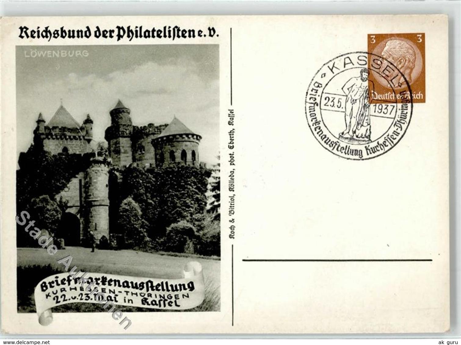 52597284 - Kassel , Hess - Kassel