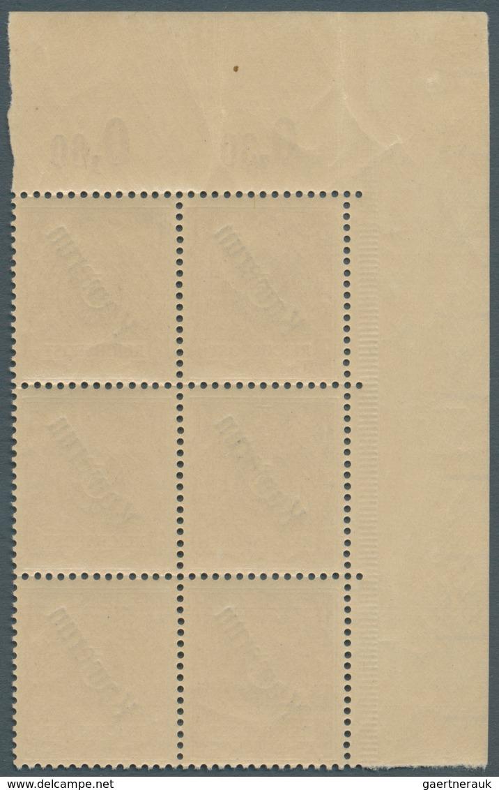 Deutsche Kolonien - Kamerun: 1898, 3 Pf. Hellocker, 6er-Block Mit Linker, Oberer Bogenecke, Zusätzli - Kolonie: Kamerun