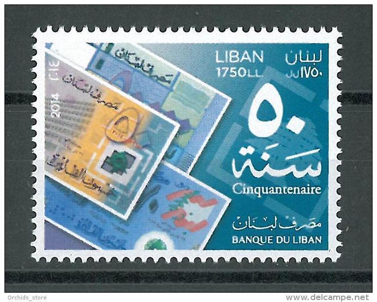 Lebanon 2014 NEW 50th Anniv Of Banque Du Liban - Banknotes - Currency - MNH - Lebanon