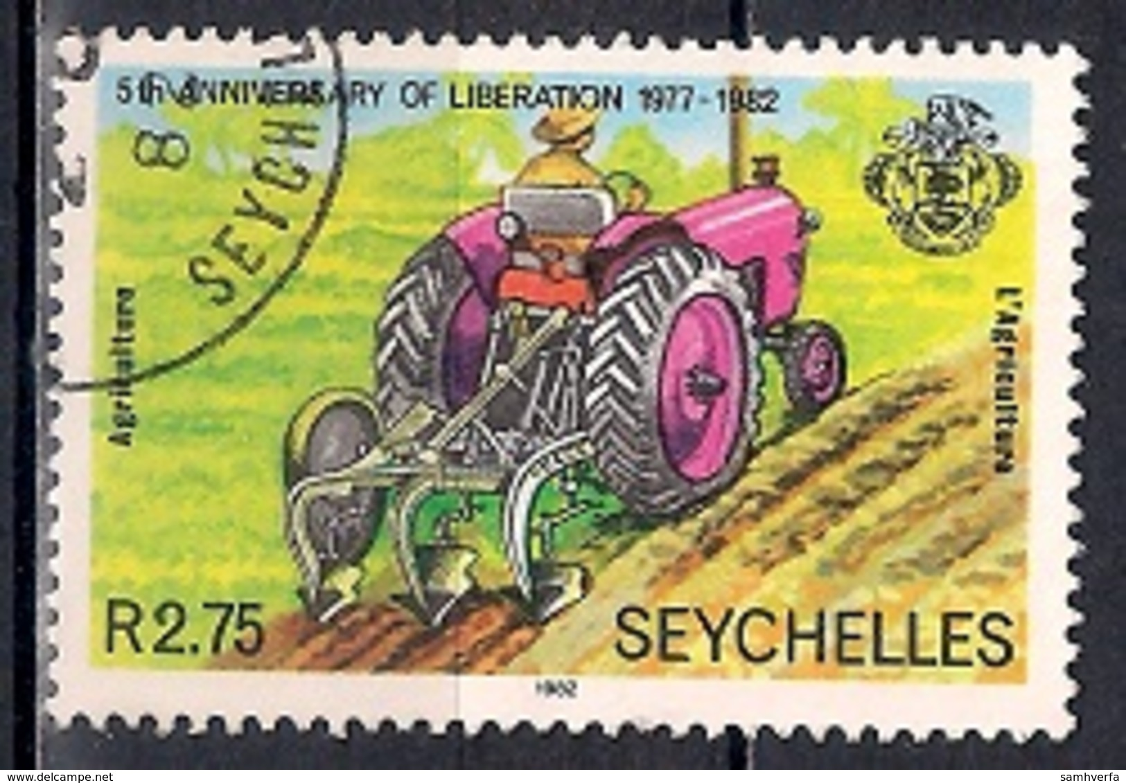 Seychelles 1982 - The 5th Anniversary Of Liberation - Seychelles (1976-...)