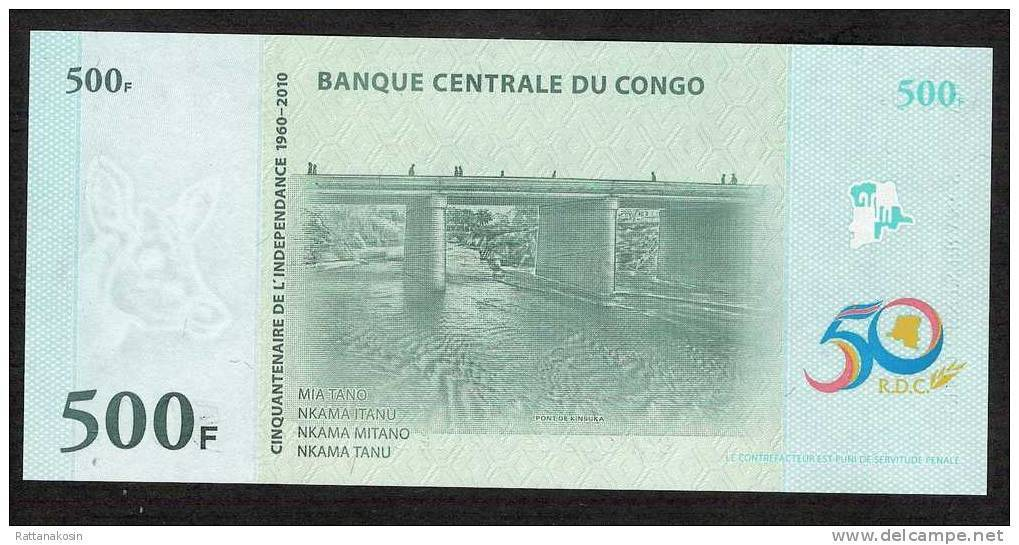 CONGO D.R. P100  500  FRANCS  30.6.2010   #U/A        UNC. - Congo