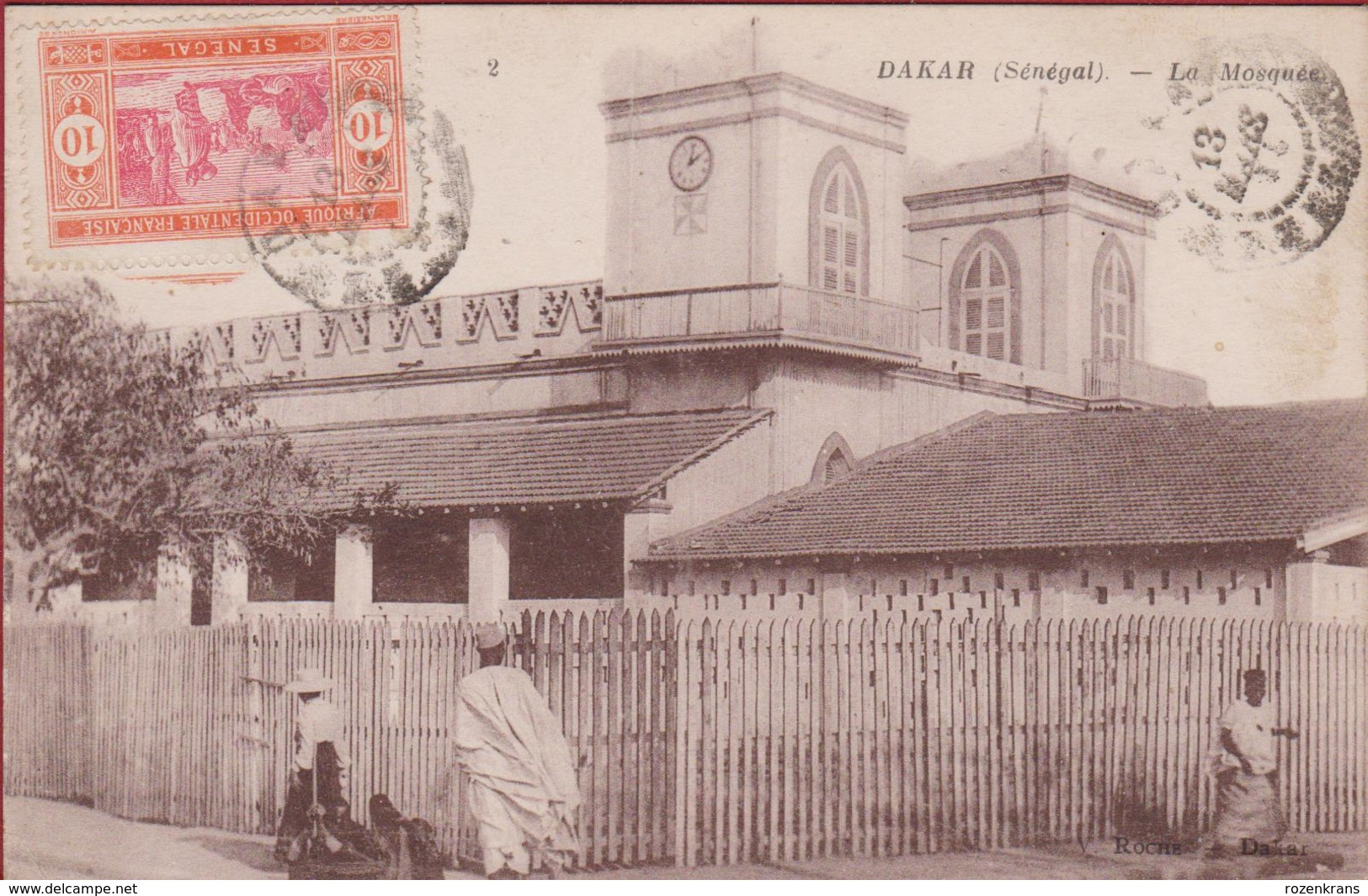 SENEGAL Dakar La Mosquee Mosque Moskee Masjied Afrika Africa Afrique Occidentale West Africa Timbre - Sénégal