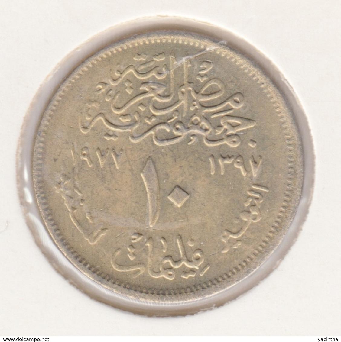 @Y@    Egypte   10 Milliems  1977   Unc  ( 3444 ) - Egypte