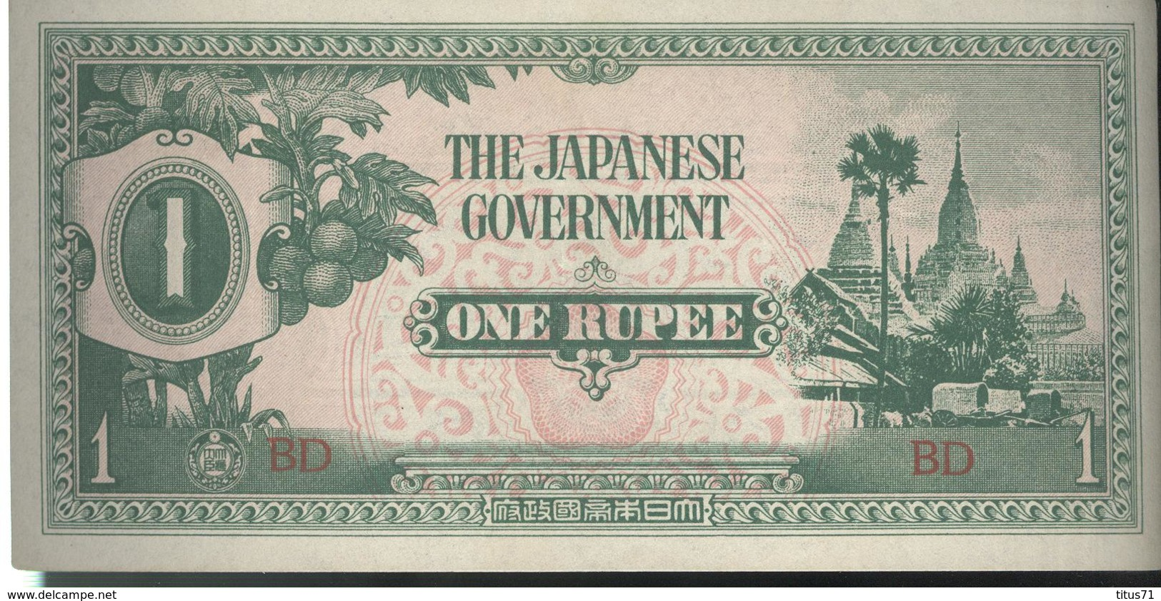 Billet 1 Ruppe ( 1 Roupie ) Birmanie - 1942 Occupation Japonaise SUP - Banknotes