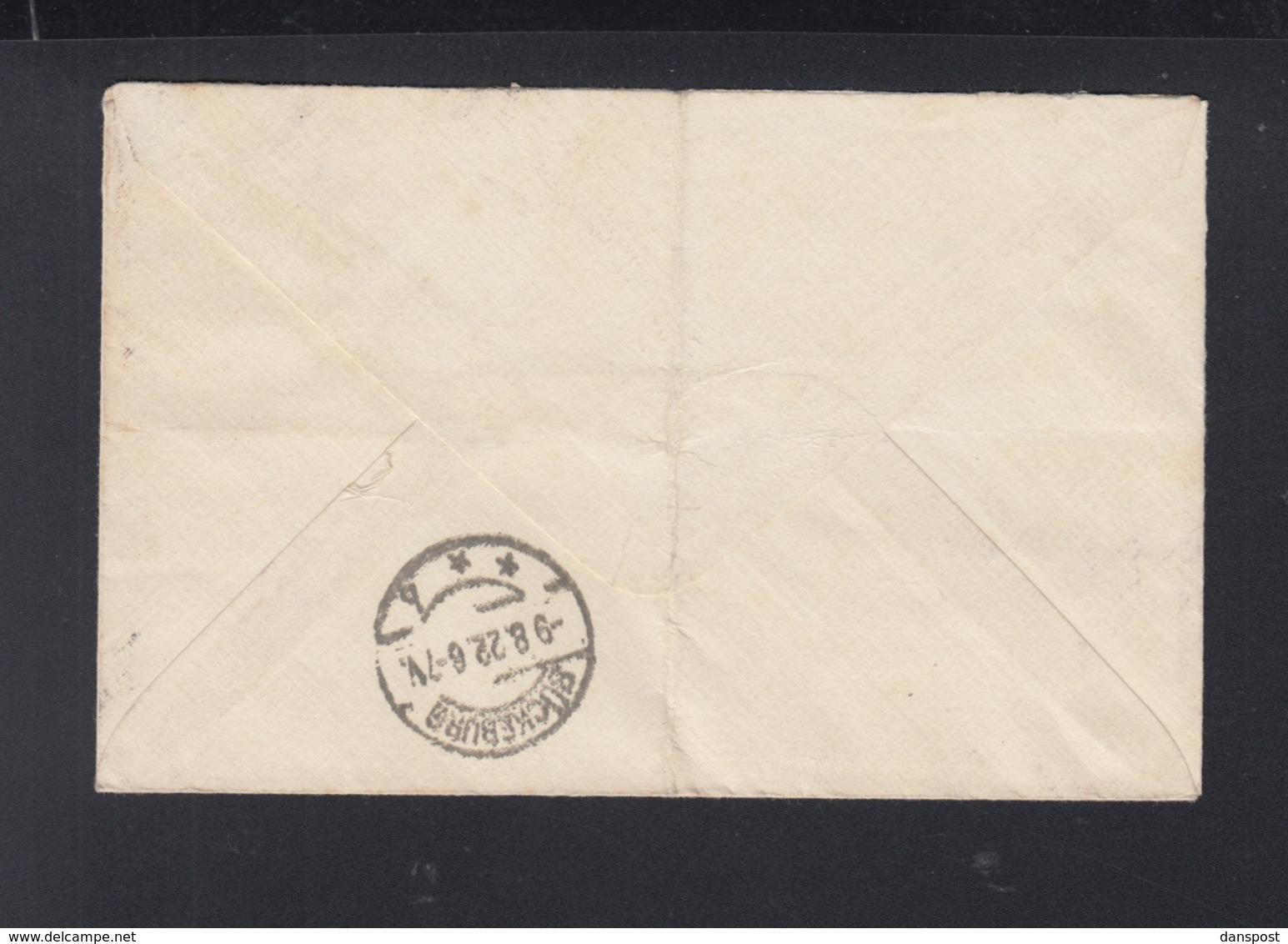 Dt. Reich R-Brief 1922 München Nach Bückeburg - Briefe U. Dokumente