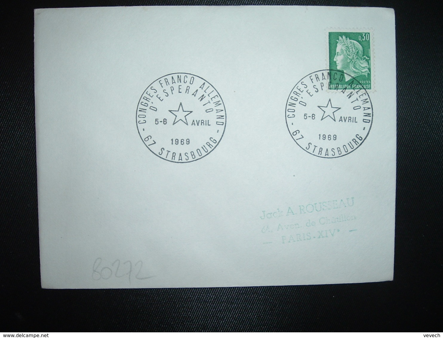 LETTRE TP FRANCE M. DE CHEFFER 0,30 OBL.5-6 AVRIL 1969 67 STRASBOURG CONGRES FRANCO-ALLEMAND D'ESPERANTO - Esperanto