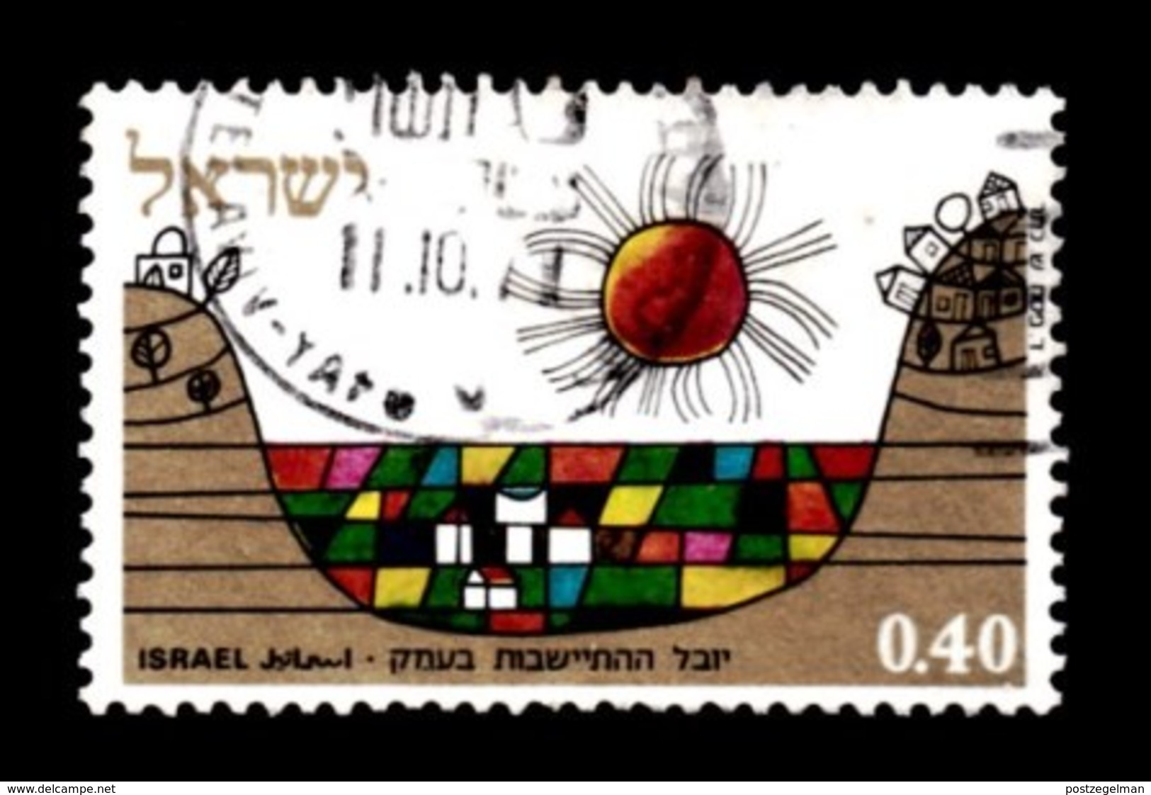 ISRAEL, 1971, Used Stamp(s), Without Tab, Emeq Settlement, SG Number 487, Scan Number 17420 - Israel