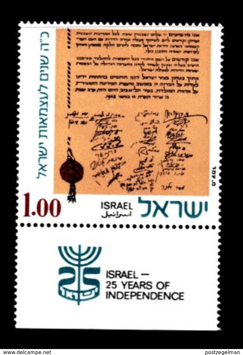 ISRAEL, 1973, Unused Hinged Stamp(s), With Tab, Independence, SG Number 561, Scan Number 17436, - Israel