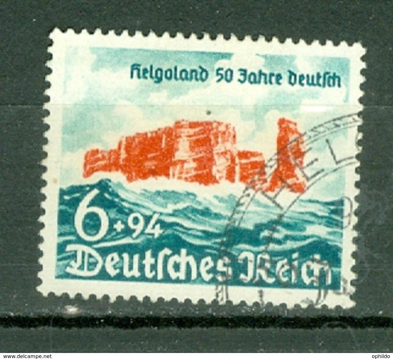 Allemagne  Yvert  672  Ou  Michel  750  Ob  TB - Deutschland