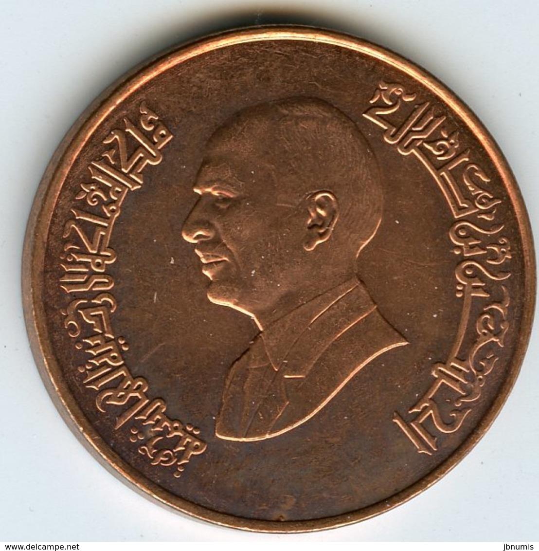 Jordanie Jordan 1 Qirsh 1996 - 1416 UNC KM 56 - Jordanie