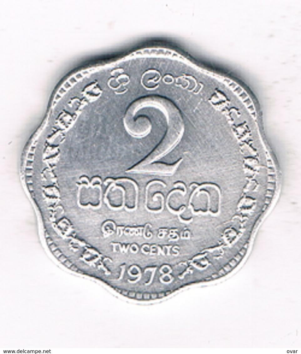2 CENT 1978 SRI LANKA /0928/ - Sri Lanka