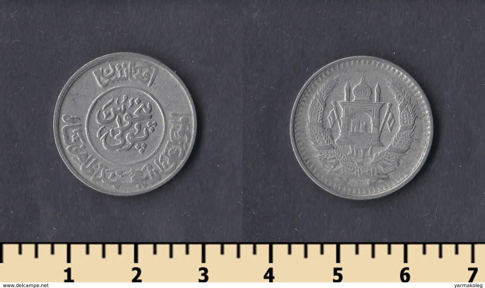 Afghanistan 1/2 Afghani (50 Pul) 1952 - Afghanistan