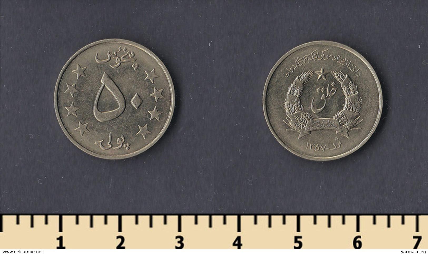 Afghanistan 50 Pul 1978 - Afghanistan