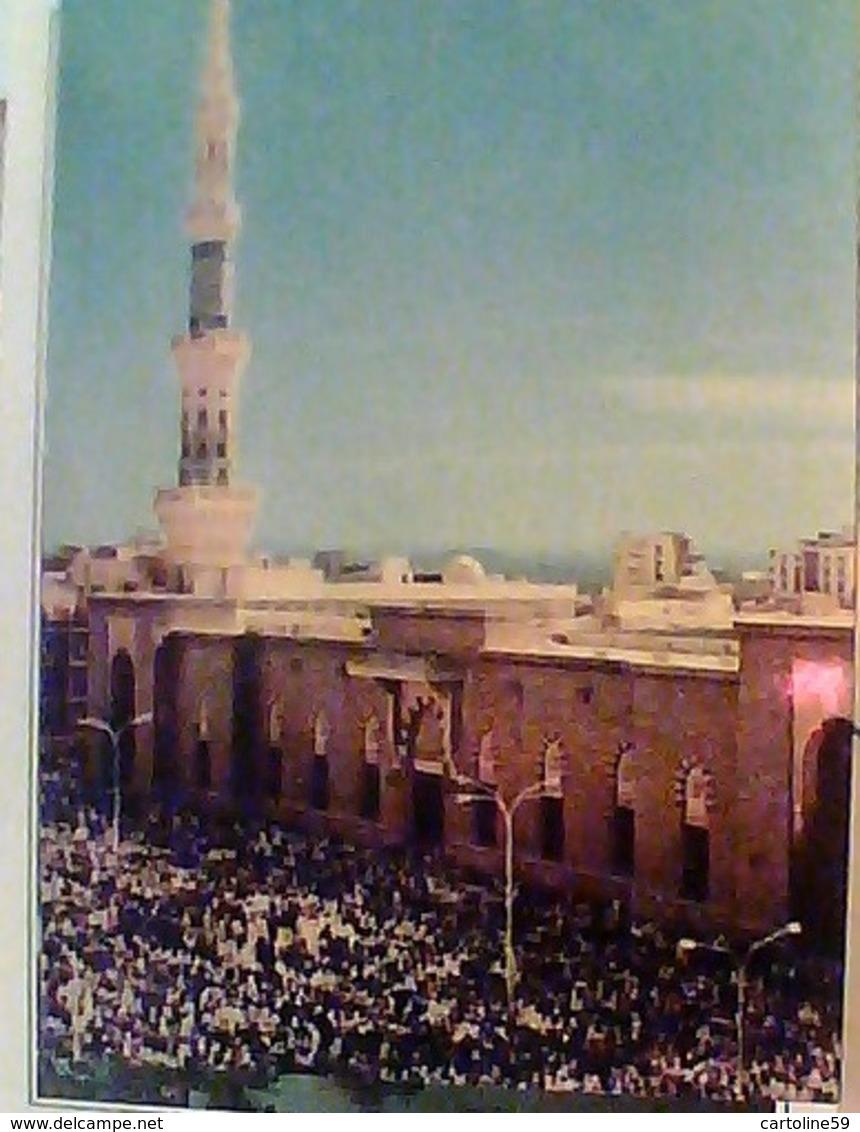 Saudi Arabia, Holy Mosque Medina  V1978  HA7707 - Arabia Saudita