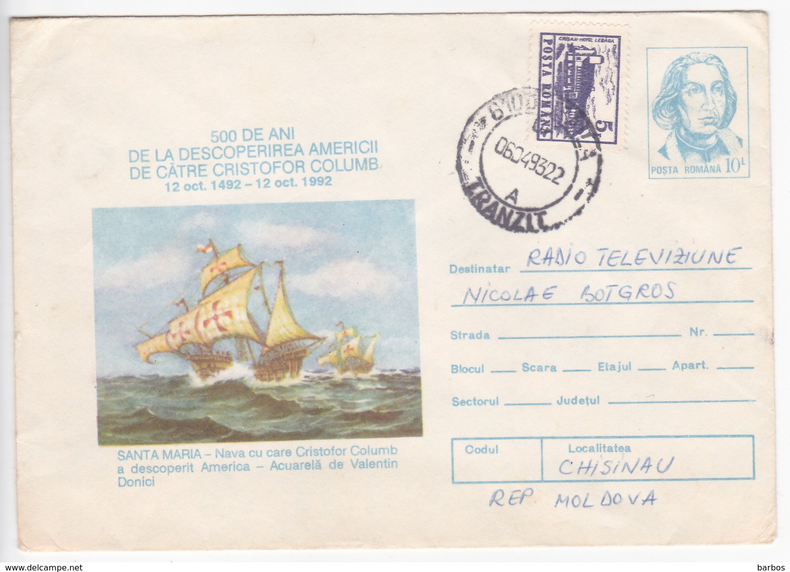 Romania , Roumanie To Moldova , 1992 , Columb  , Used Pre-paid Envelope - 1948-.... Républiques
