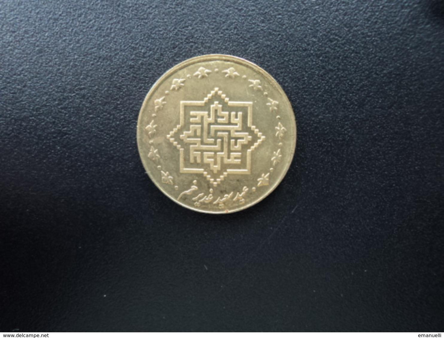 IRAN : 1000 RIALS   1389 (2010)   KM 1274     Non Circulé - Iran