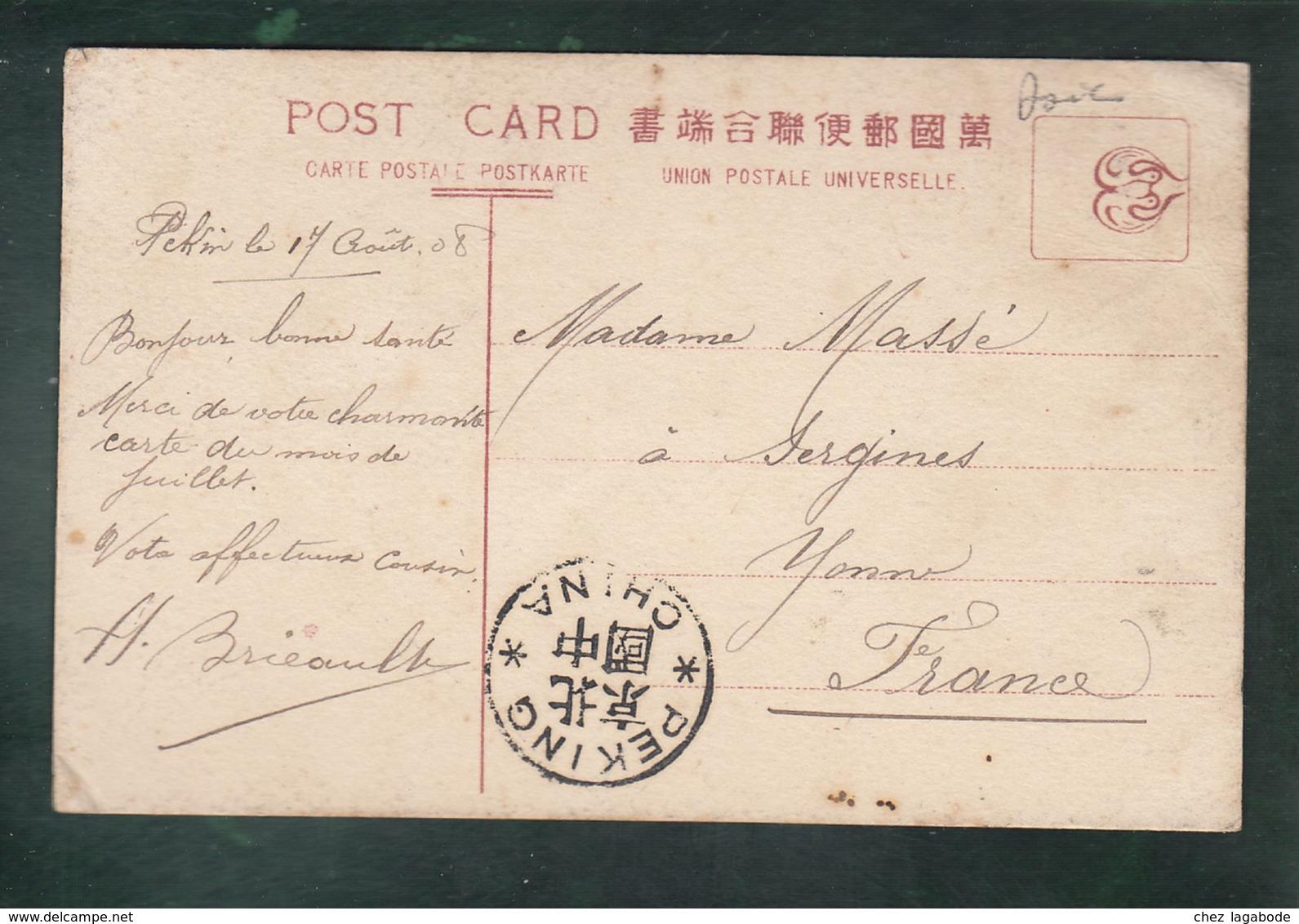 CPA (Asie) Chine  -  Portrait De Femme Chinoise - Carte écrite En Août 1908 - China