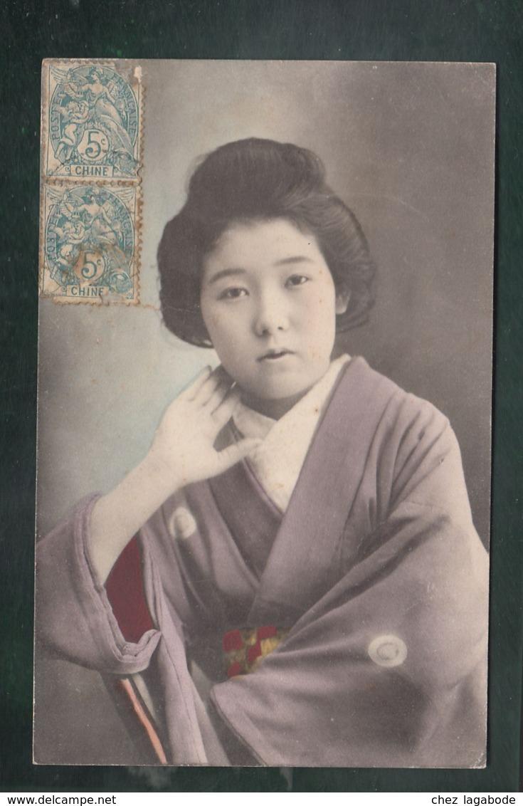 CPA (Asie) Chine  -  Portrait De Femme Chinoise - Carte écrite En Décembre 1908 - China