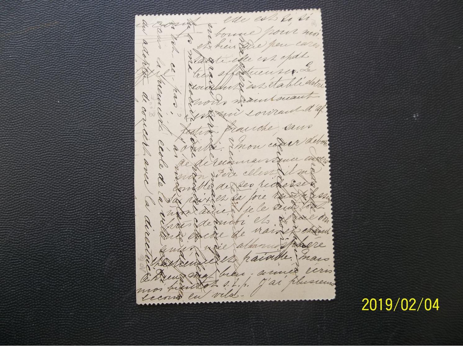 Danmark: 1880 Uprated Postal Card To Paris (#TM2) - Danemark