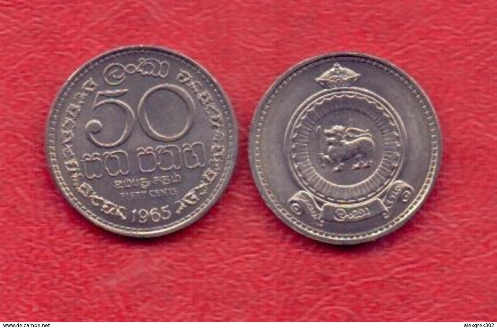 Ceylon, 50 Cents - 1965.UNC. - Sri Lanka