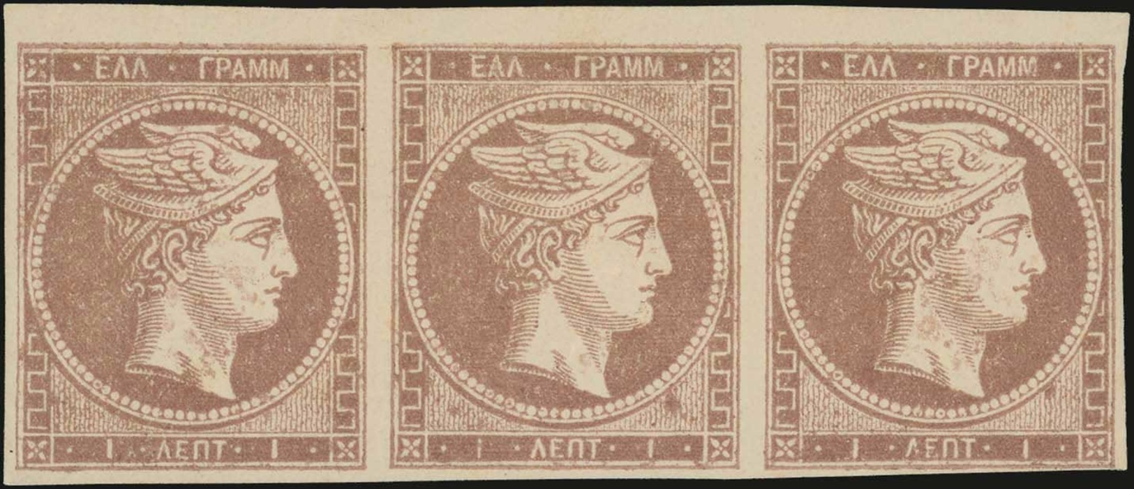 **/* Lot: 49 - Timbres
