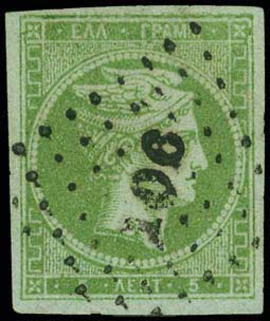 O Lot: 59 - Timbres