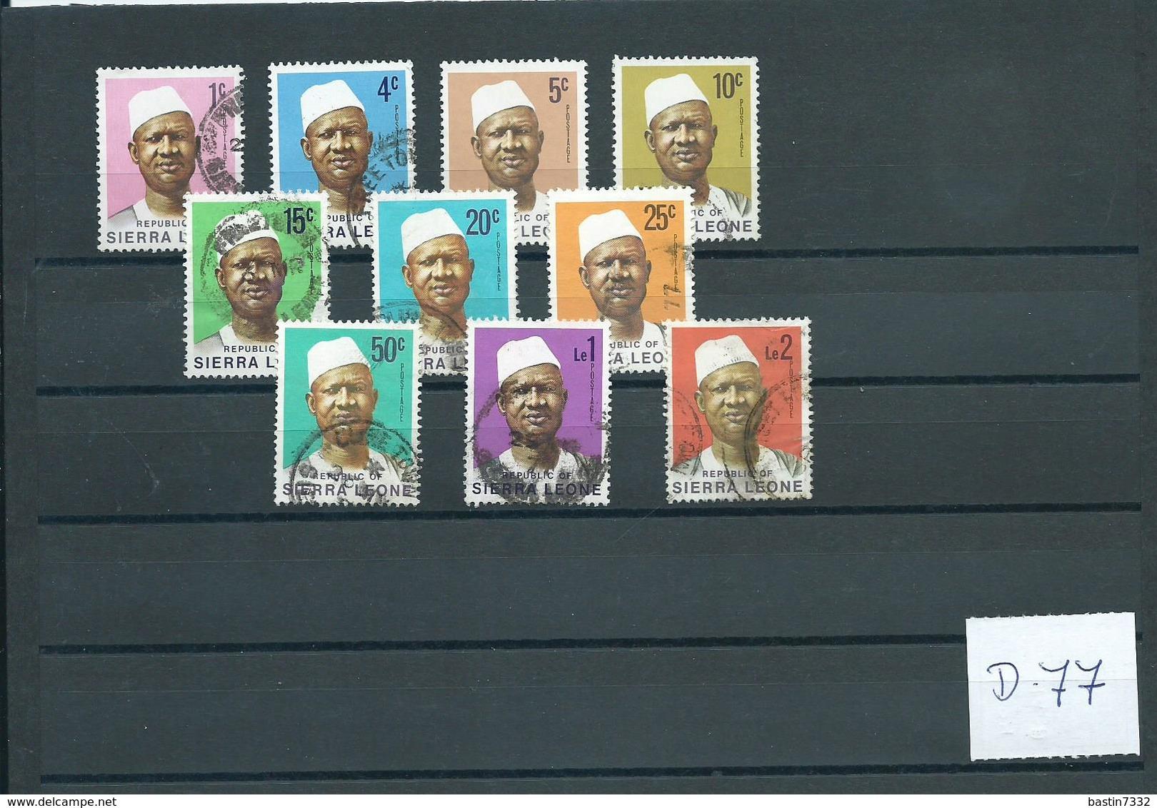 1973 Sierra Leone Siaka Stevens Used/gebruikt/oblitere(D-77) - Verzamelingen (zonder Album)