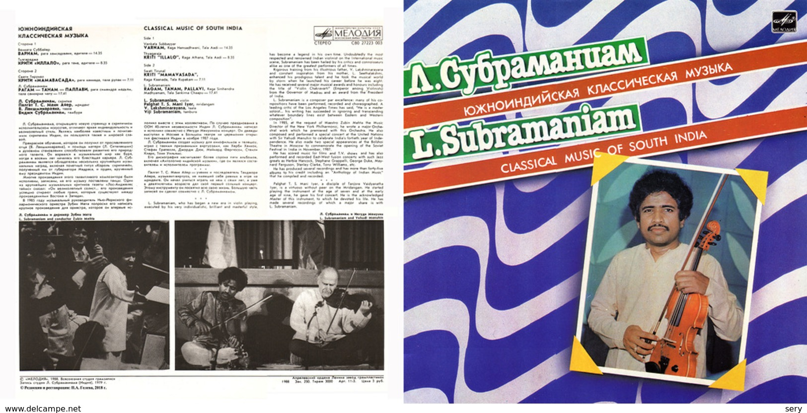 Superlimited Edition CD L.Subramaniam. CLASSICAL MUSIC OF SOUTH INDIA. - Country & Folk