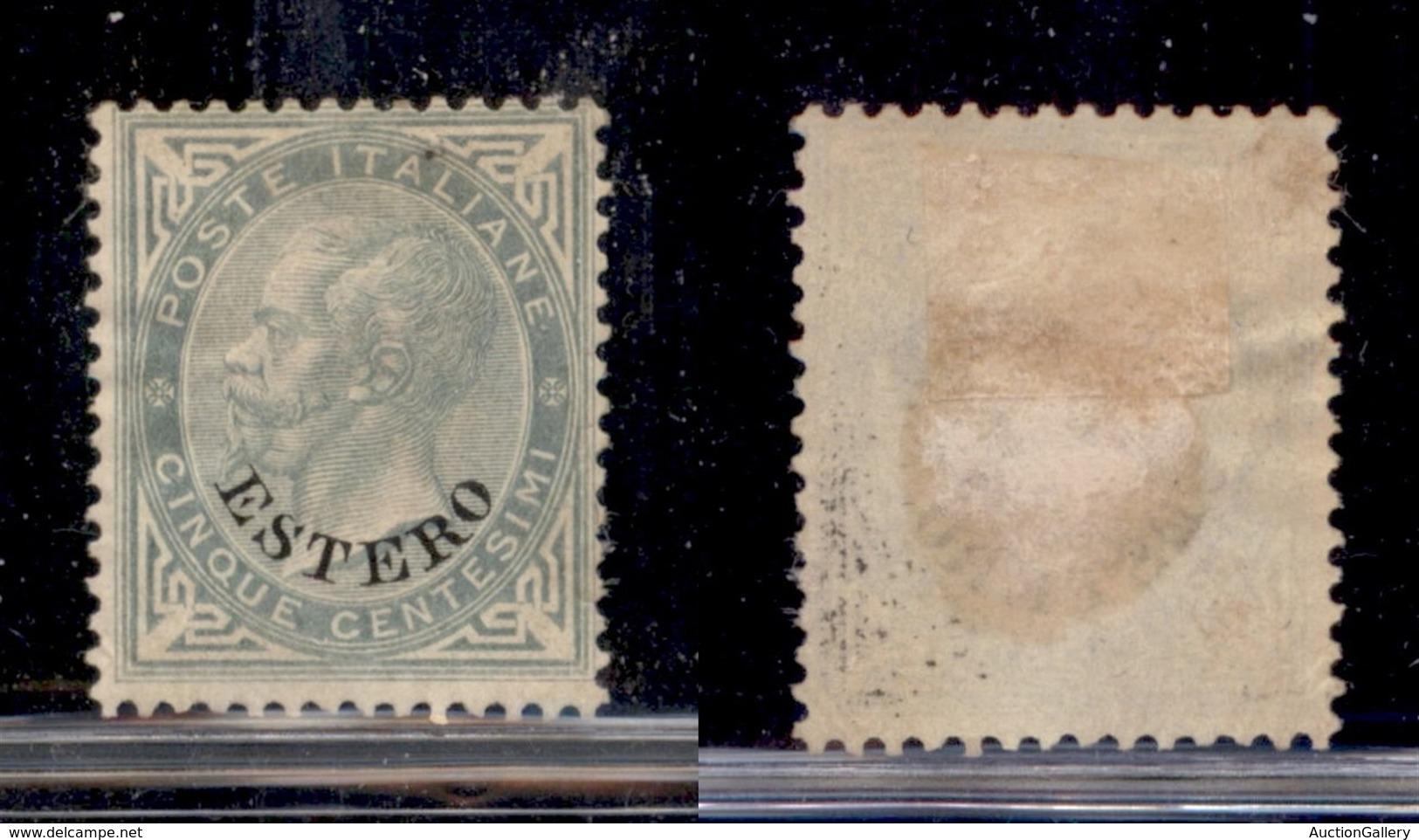 LEVANTE - LEVANTE - 1874 - 5 Cent Estero (3) - Parte Di Golla Originale (forte Linguella) - Cert. AG (900) - Timbres