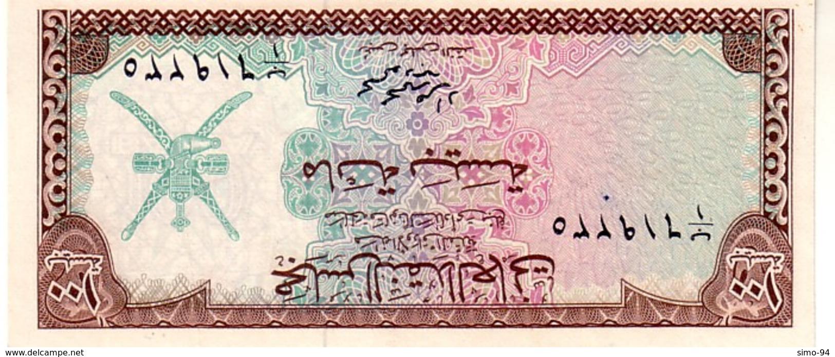Oman P.7 100 Baisa 1973 Unc - Oman