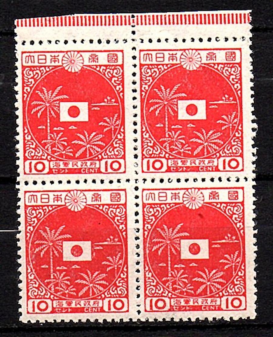 1943 Japanese Occupation Borneo Block Of 4 MNH (224) - Nederlands-Indië