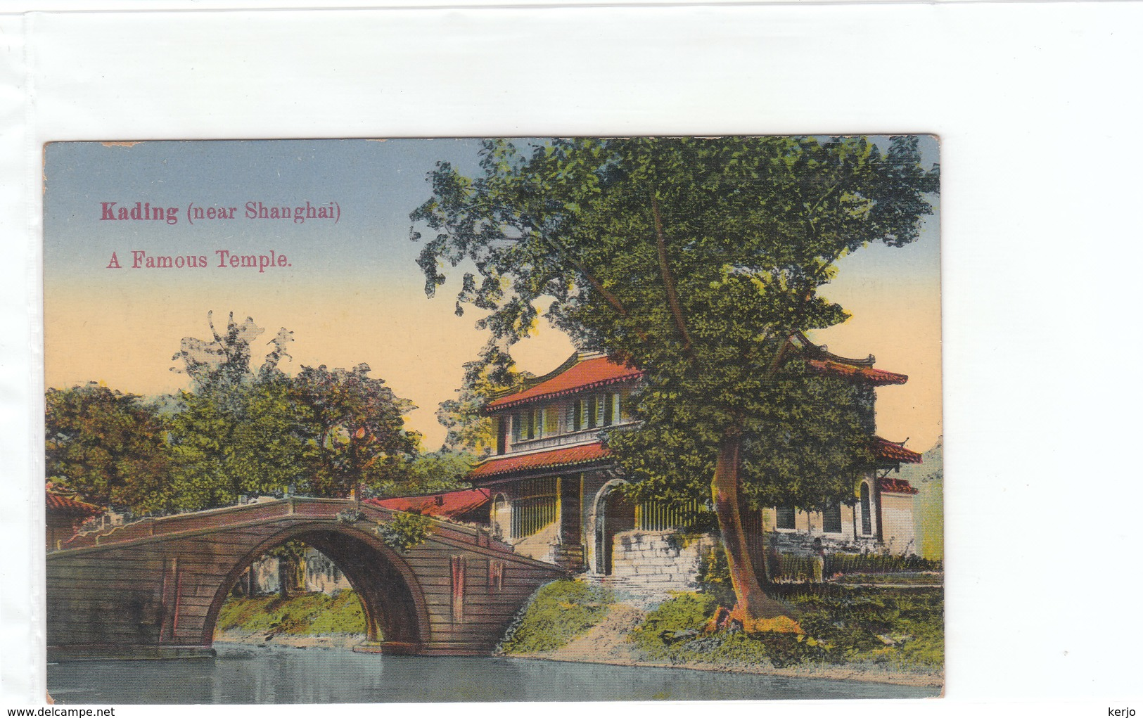 Postkaarten CHINA KADING TEMPLE - Chine