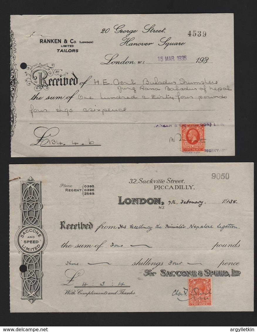GREAT BRITAIN NEPAL LEGATION KENSINGTON GAMAGES RECEIPTS 1934/35 - United Kingdom