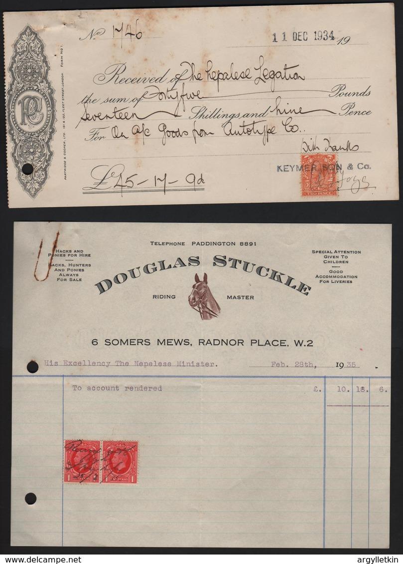 GREAT BRITAIN NEPAL LEGATION SELFRIDGES THOMAS COOK RECEIPTS 1934/35 - United Kingdom
