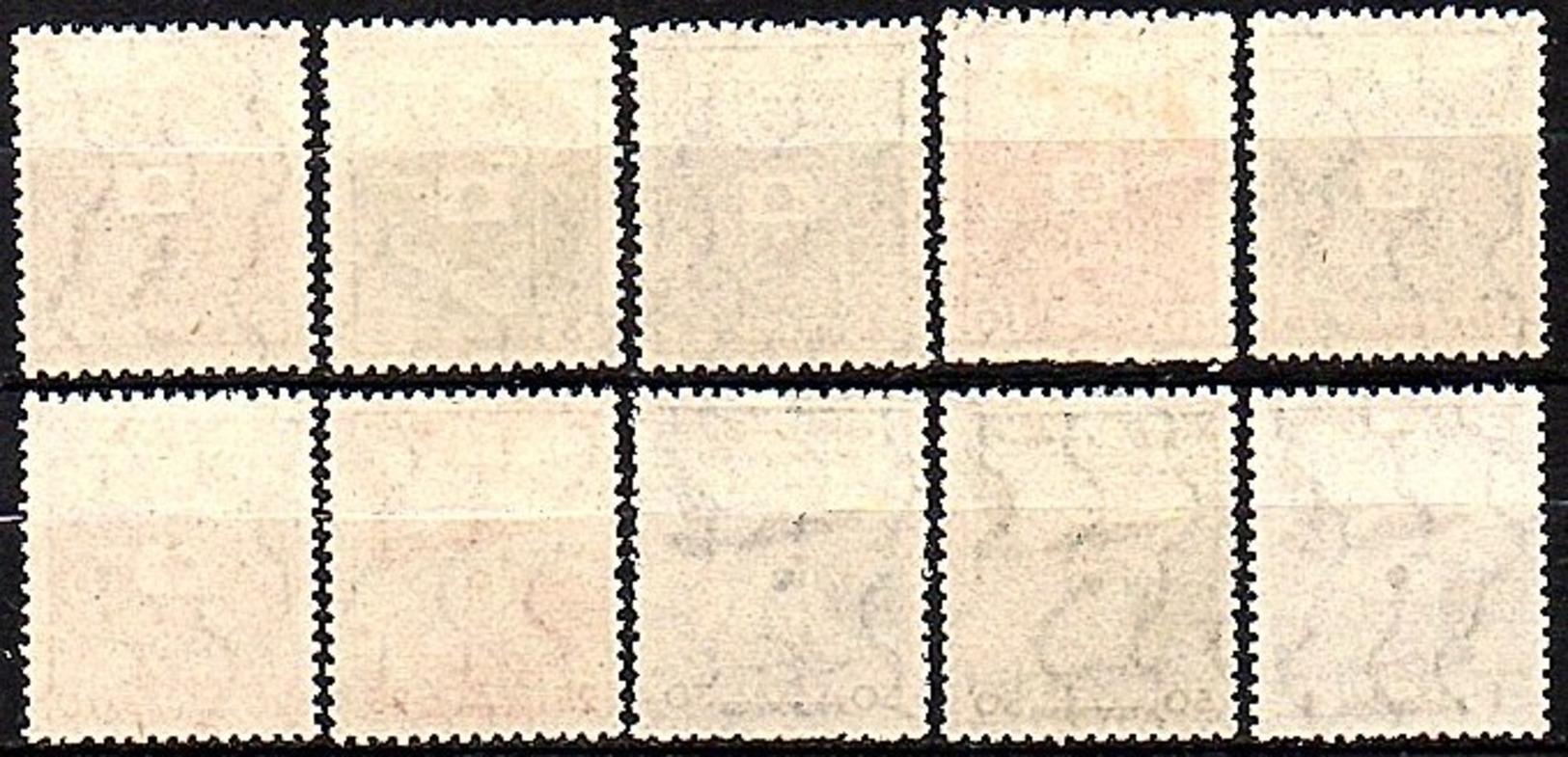 1943 Japanese Occupation Borneo Complete Set MH Very Fine (234) - Nederlands-Indië