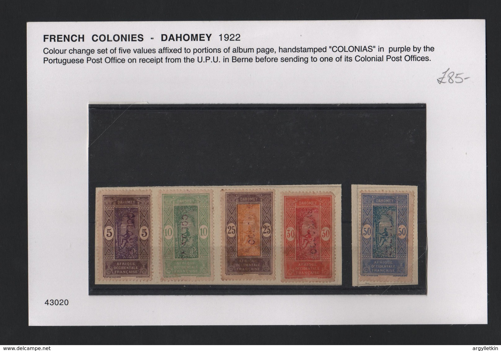 FRENCH COLONIES FRANCAISES DAHOMEY SPECIMENS PALM TREES 1922 - Dahomey (1899-1944)