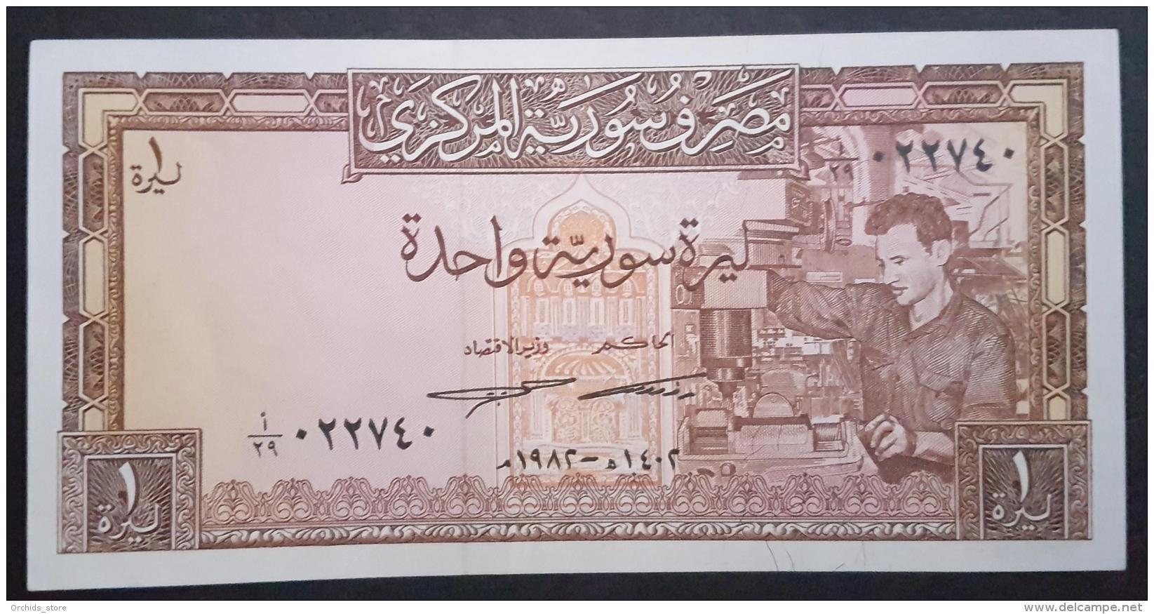 HX - Syria 1982 1 Livres UNC - Syrie