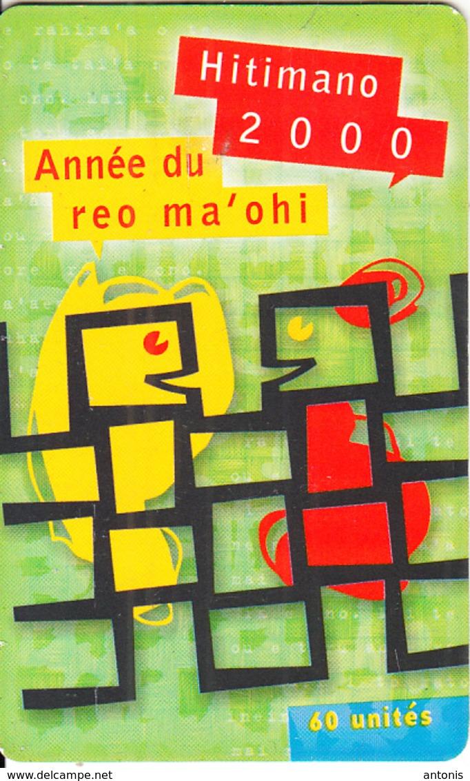 FRENCH POLYNESIA(chip) - HITMANO 2000, Tirage 50000, 07/00, Used - French Polynesia