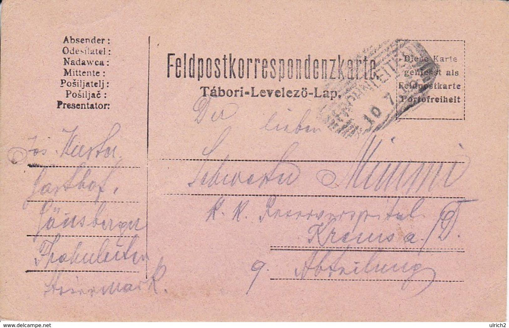 Feldpostkarte - Frohnleiten An Krems Reservespital - 1916 (39317) - 1850-1918 Imperium