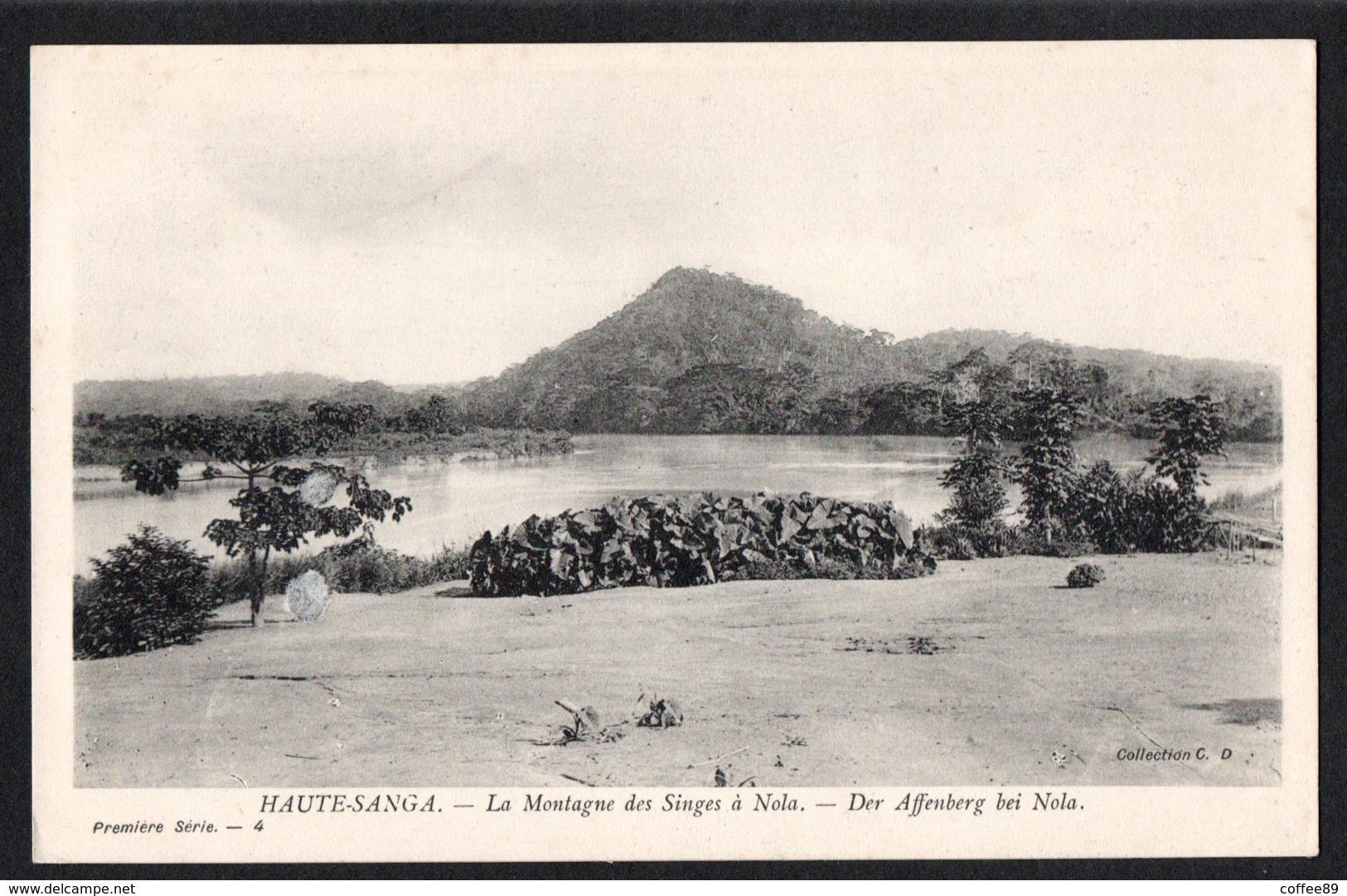 REPUBLIQUE CENTRAFRICAINE - HAUTE SANGA - La Montagne Des Singes à Nola - Centrafricaine (République)