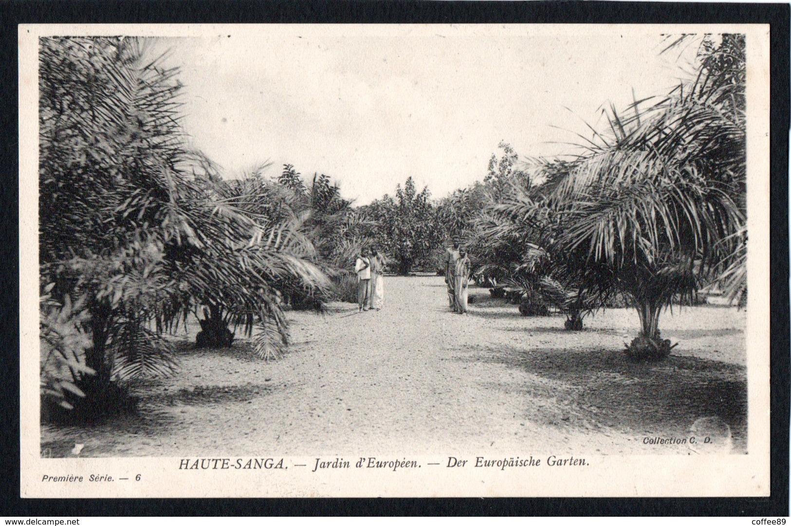 REPUBLIQUE CENTRAFRICAINE - HAUTE SANGA - Jardin D'Européen - Centrafricaine (République)