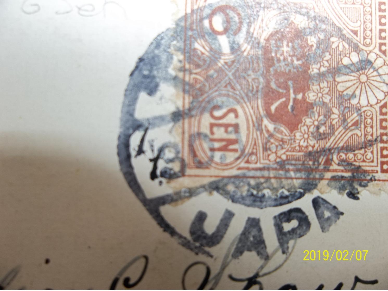 Japan: 1925 PPC To USA (#WM5) - Tokio