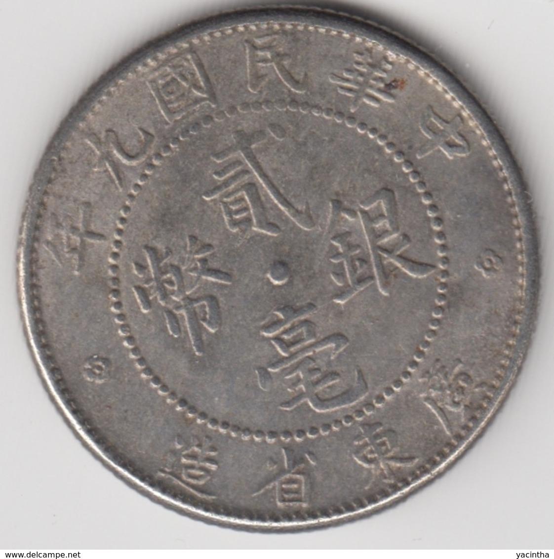 @Y@    Fake Coin ??    (4) - Unknown Origin
