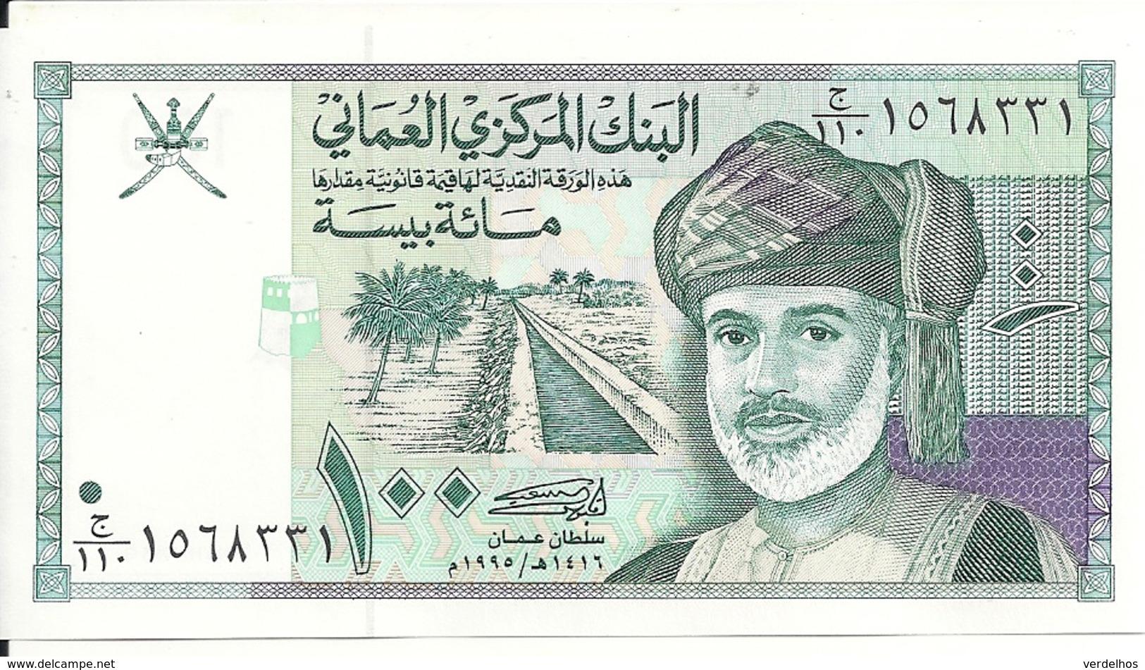 OMAN 100 BAISA 1995 UNC P 31 - Oman