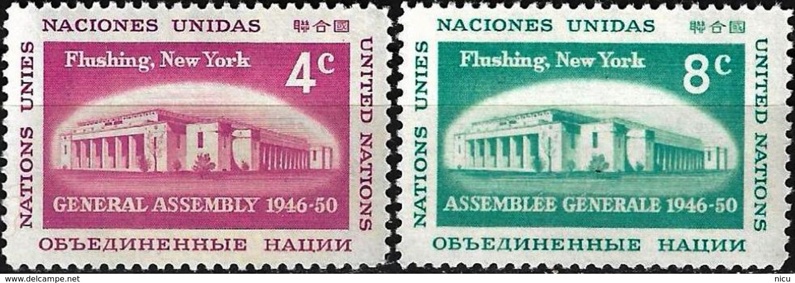 1959 - FLUSHING NEW YORK - Michel Nr. 76-77 = 0.50 € - New York -  VN Hauptquartier