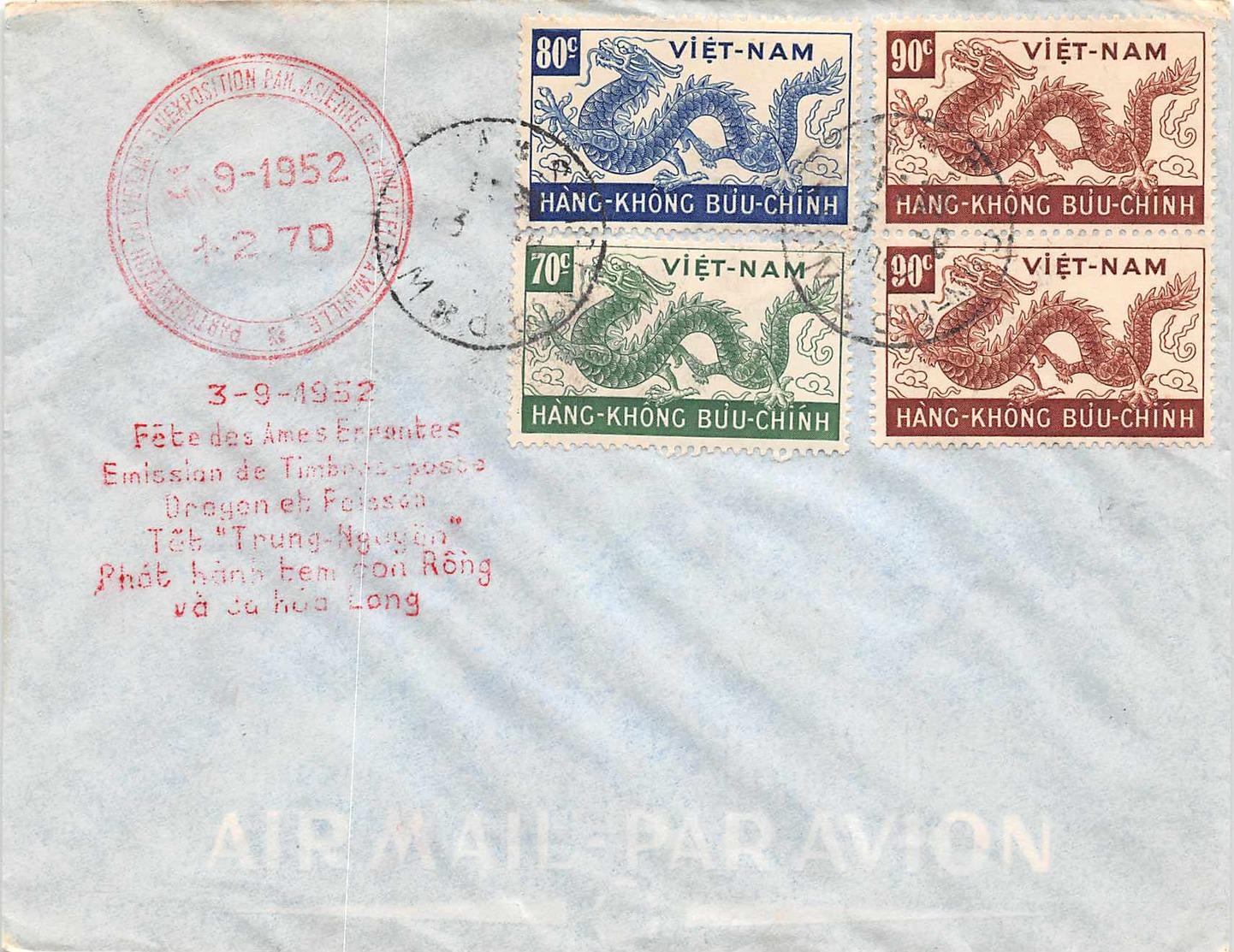 VIET - NAM -   Fetes Des Ames Errantes  - Exposition Pan Asienne  - 5/9/1952 ( Cachet Et Timbres ) - Viêt-Nam