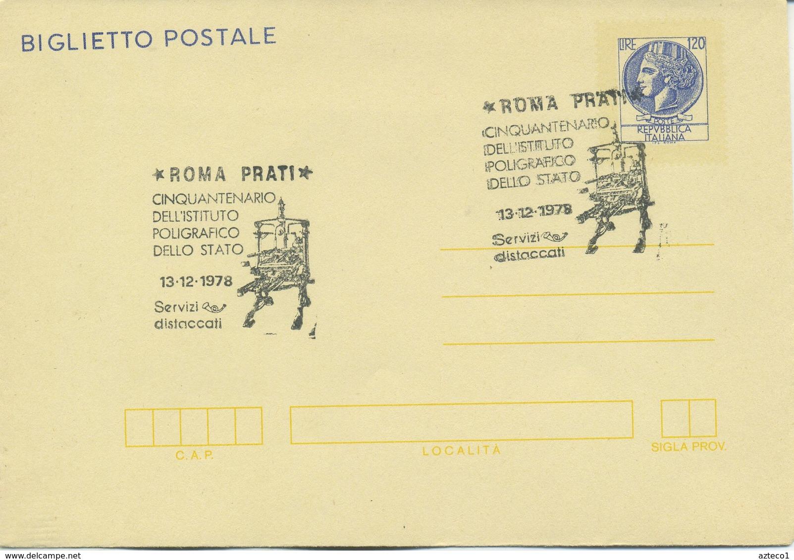 ITALIA - BIGLIETTO  POSTALE 1978 - SIRACUSANA - ANNULLO POLIGRAFICO - 6. 1946-.. Repubblica