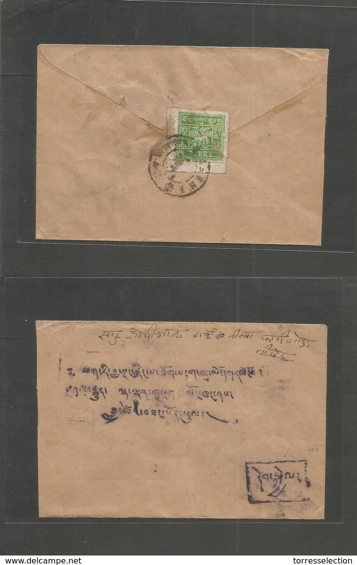 Tibet. C. 1933. Lhasa. Local Fkd Envelope, Reverse Fkd. 4 Trangka Green Pin - Perf, Tied Bilingual Cachet, Corner Margin - Non Classificati