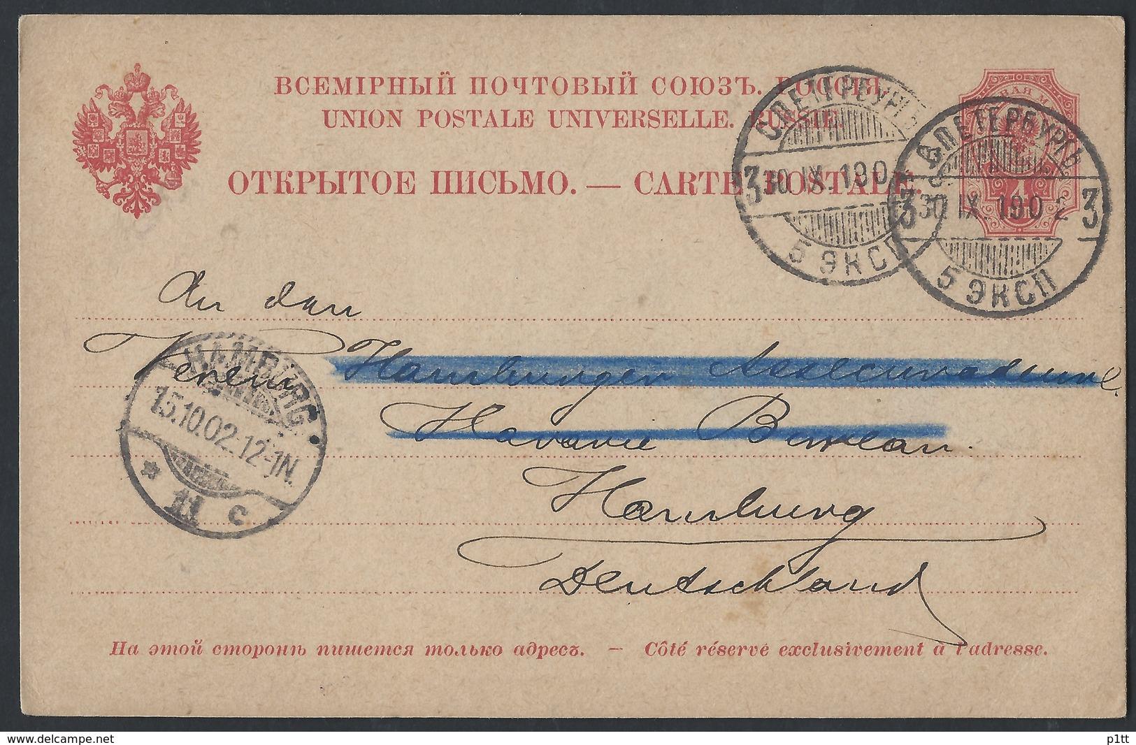 750d.Postcard. Mail 1902 St. Petersburg (Russian Empire). Hamburg (German Reich). - 1857-1916 Empire